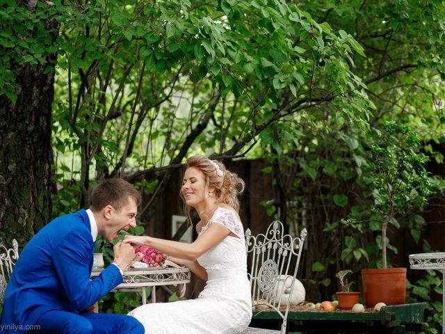 Il matrimonio di Kirill e Tanya a Genova, Genova 162