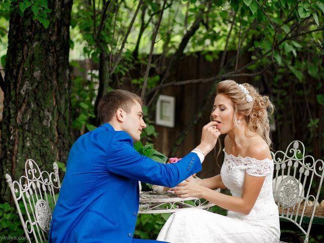 Il matrimonio di Kirill e Tanya a Genova, Genova 165