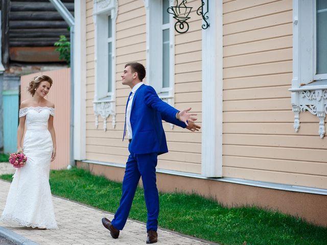Il matrimonio di Kirill e Tanya a Genova, Genova 171