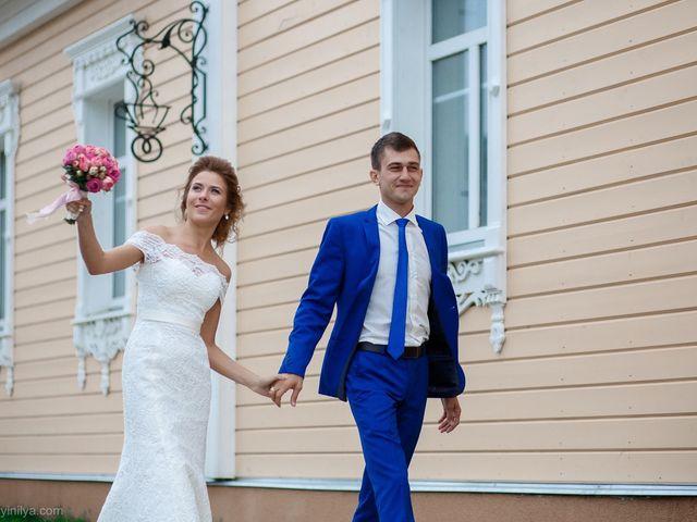 Il matrimonio di Kirill e Tanya a Genova, Genova 172