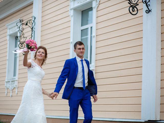 Il matrimonio di Kirill e Tanya a Genova, Genova 173