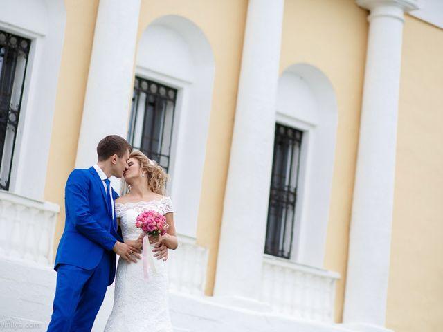 Il matrimonio di Kirill e Tanya a Genova, Genova 177