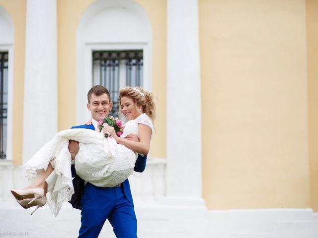 Il matrimonio di Kirill e Tanya a Genova, Genova 178