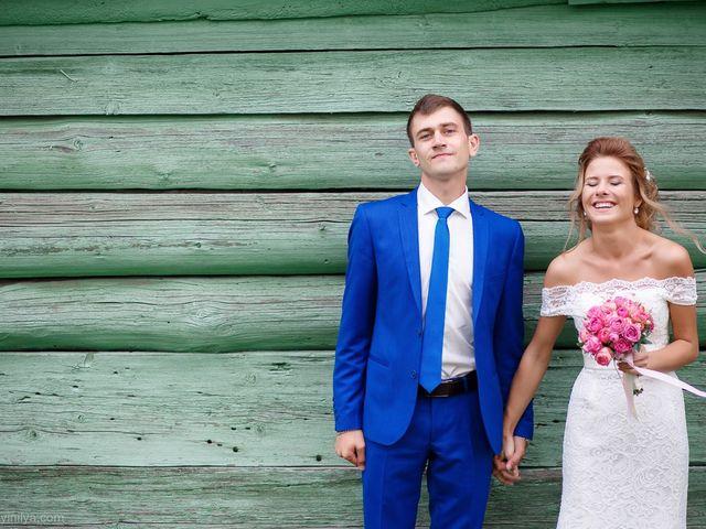 Il matrimonio di Kirill e Tanya a Genova, Genova 183