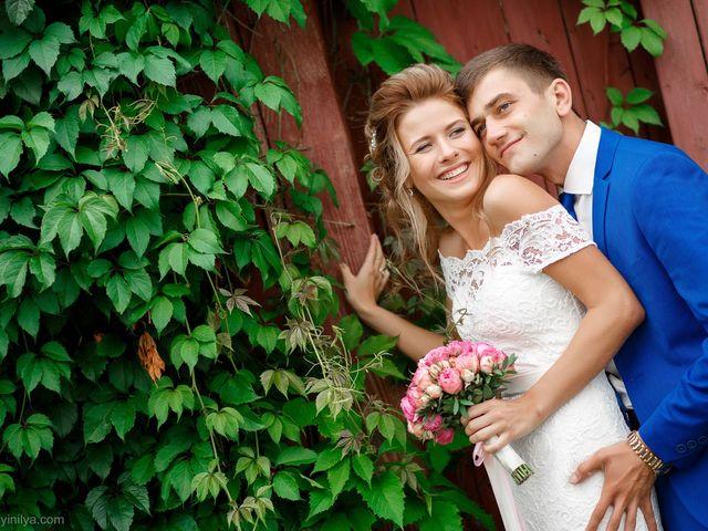 Il matrimonio di Kirill e Tanya a Genova, Genova 192