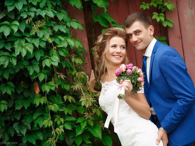 Il matrimonio di Kirill e Tanya a Genova, Genova 193