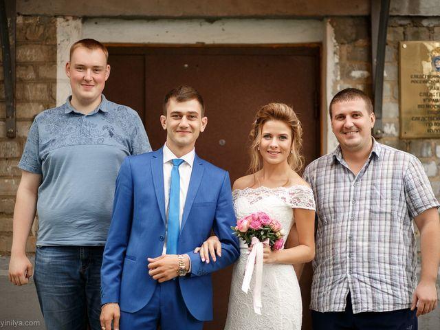 Il matrimonio di Kirill e Tanya a Genova, Genova 200