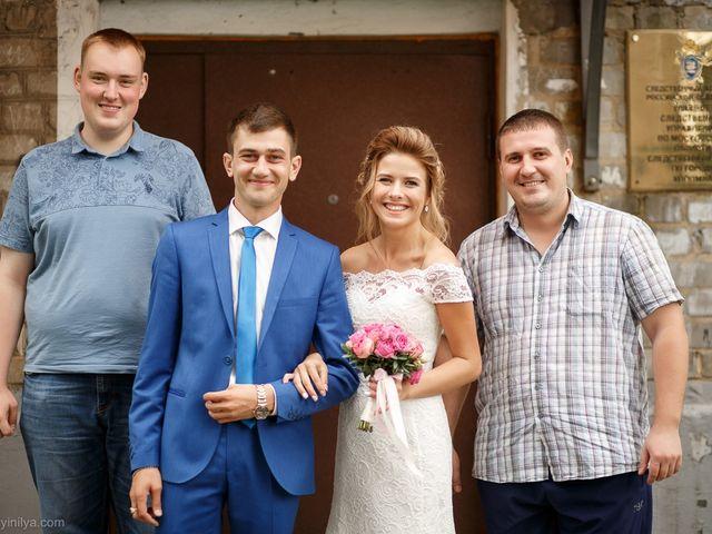 Il matrimonio di Kirill e Tanya a Genova, Genova 201