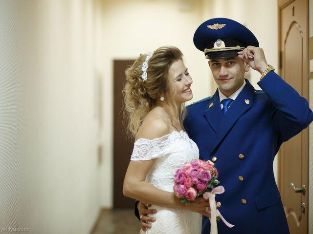 Il matrimonio di Kirill e Tanya a Genova, Genova 203