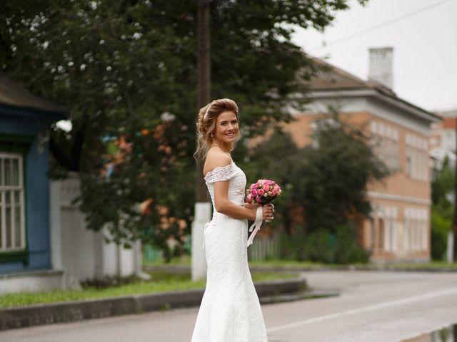 Il matrimonio di Kirill e Tanya a Genova, Genova 204