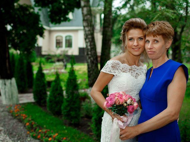 Il matrimonio di Kirill e Tanya a Genova, Genova 205