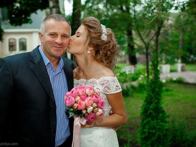 Il matrimonio di Kirill e Tanya a Genova, Genova 209