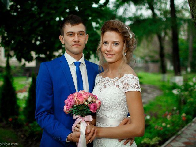 Il matrimonio di Kirill e Tanya a Genova, Genova 210