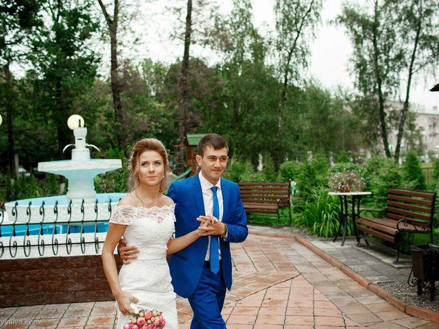 Il matrimonio di Kirill e Tanya a Genova, Genova 219