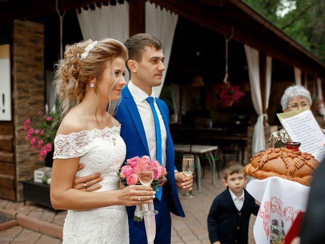 Il matrimonio di Kirill e Tanya a Genova, Genova 222