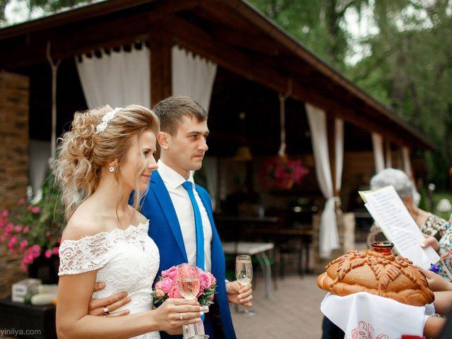 Il matrimonio di Kirill e Tanya a Genova, Genova 223