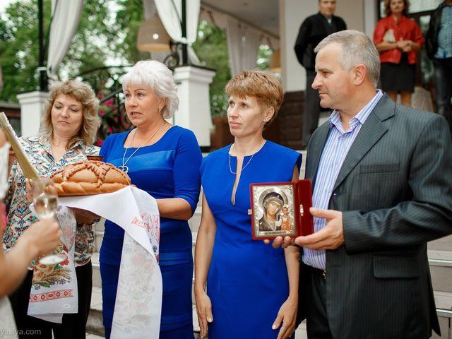 Il matrimonio di Kirill e Tanya a Genova, Genova 224