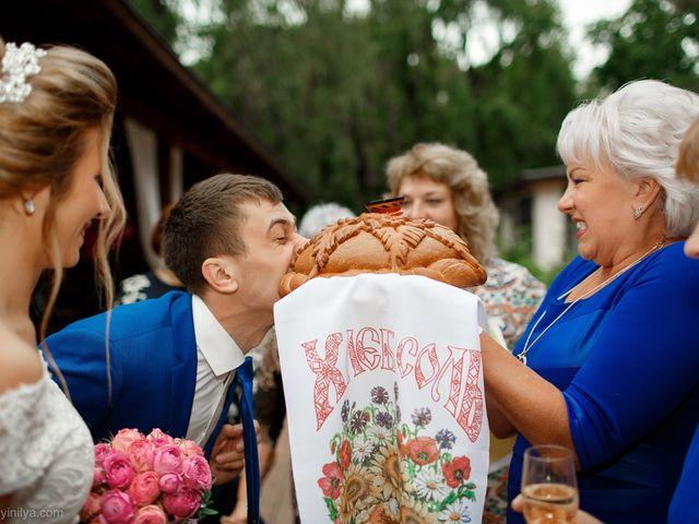 Il matrimonio di Kirill e Tanya a Genova, Genova 227