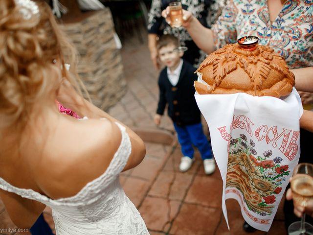 Il matrimonio di Kirill e Tanya a Genova, Genova 230