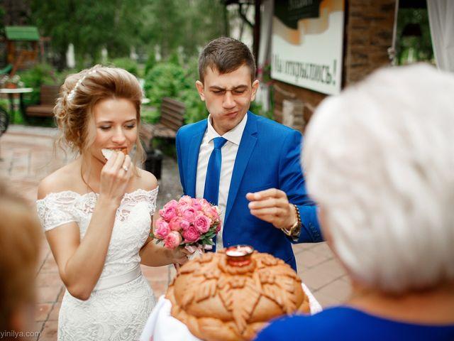 Il matrimonio di Kirill e Tanya a Genova, Genova 233