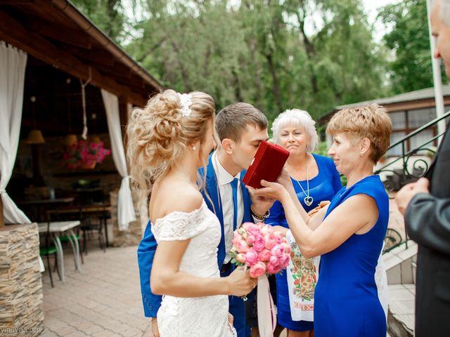 Il matrimonio di Kirill e Tanya a Genova, Genova 238