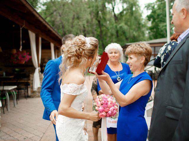 Il matrimonio di Kirill e Tanya a Genova, Genova 239