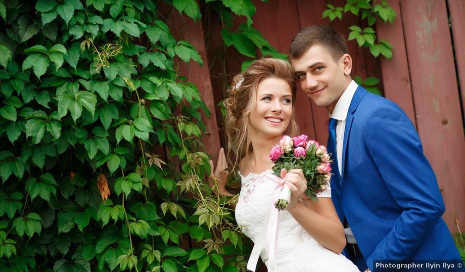 Il matrimonio di Kirill e Tanya a Genova, Genova