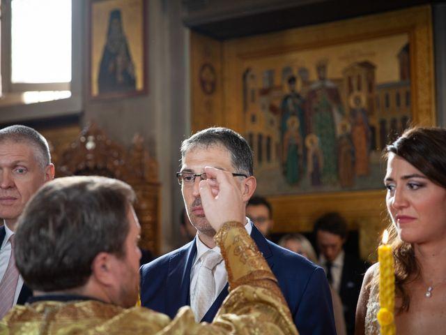 Il matrimonio di Paolo e Marija a Parma, Parma 197