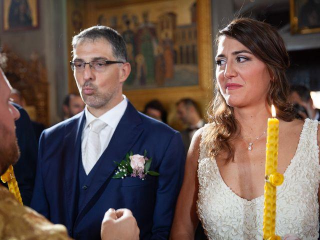 Il matrimonio di Paolo e Marija a Parma, Parma 199