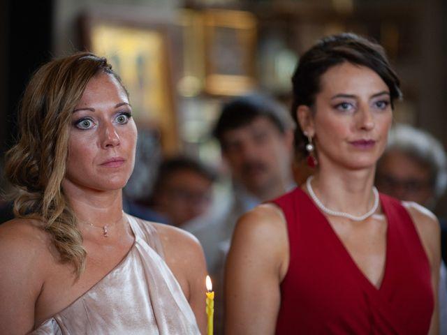 Il matrimonio di Paolo e Marija a Parma, Parma 314