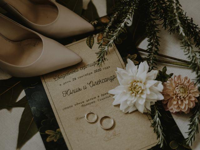 Il matrimonio di Yulia e Olexander a Palermo, Palermo 6