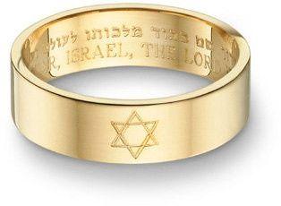 accessori sposi, fedi nuziali, modello ebraica