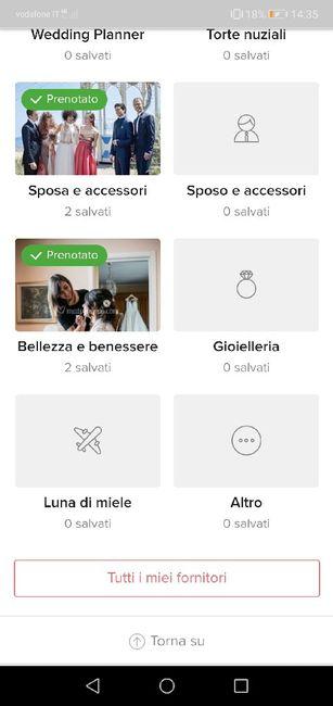 Condividi lo screenshot dei tuoi fornitori 12