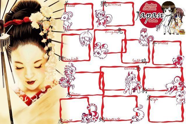 Molto Il tema delle mie nozze^^ - Organizzazione matrimonio - Forum  PP87