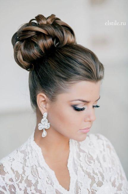 abbastanza L'acconciatura da sposa principessa di Verdiana - Salute, bellezza  VU29