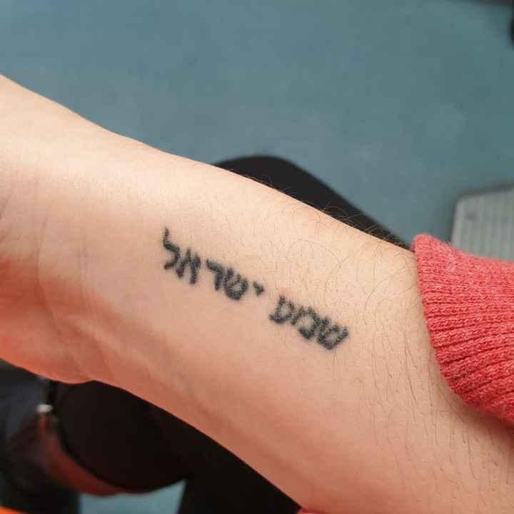 Tattoo sposa - 1
