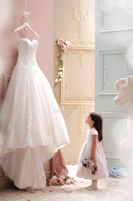 Chi si sposa a maggio 2021?💕 1