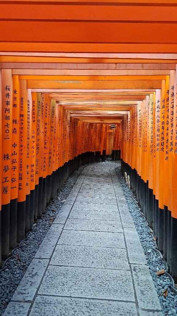Giappone tradizionale - 3