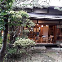 Luna di miele: destinazione Giappone! - 2