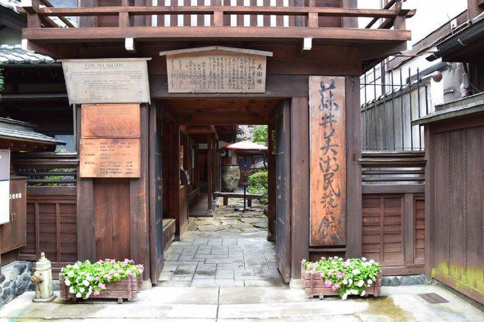 Giappone Tour Eden antico e moderno - 18 giugno 4
