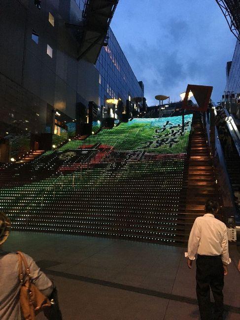 Giappone Tour Eden antico e moderno - 18 giugno 9