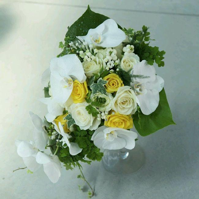 Matrimonio In Giallo E Bianco : Bianco e giallo delicato organizzazione matrimonio